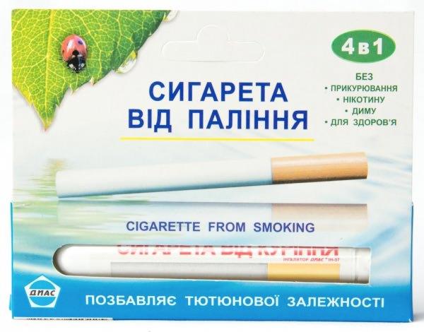 Сигареты безвредные купить электронная сигарета мод купить в москве