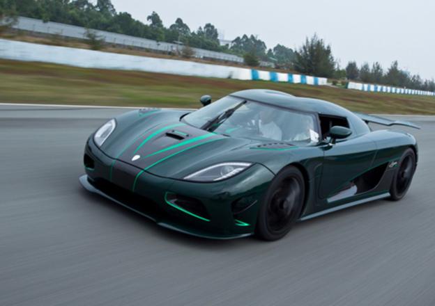 A legdrágább gép. Mi a világon a legdrágább autó  a93bc0b1da